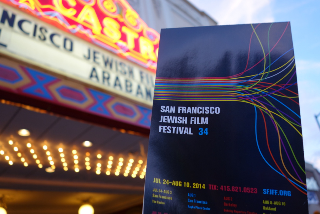SFJFF's Centerpiece Documentary Brings Awareness And Appreciation