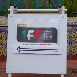 iranian-film-festival-2014-trapped-darband-4