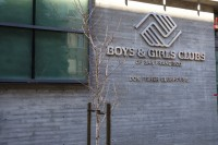 boys-and-girls-club-388-380-344-Fulton-Street-winter-2015-update-2